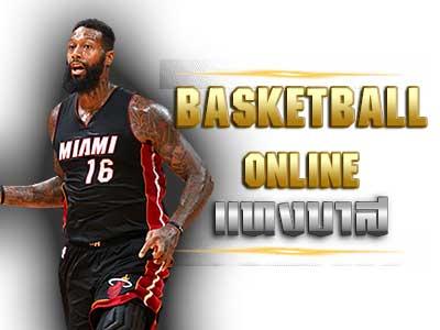 รีวิว UFABET basketball online
