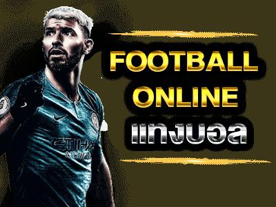 รีวิว UFABET football online