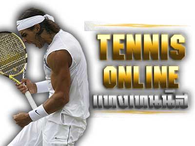 รีวิว UFABET tennis online