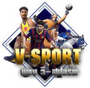รีวิว UFABET v-sport